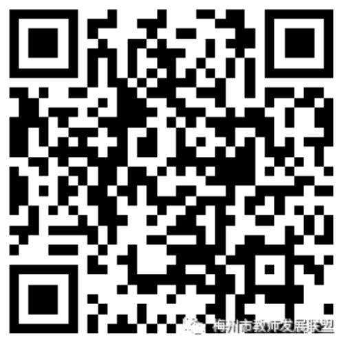 微信图片_20210126162322.png